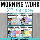 Second Grade Morning Work Bundle for the Entire Year