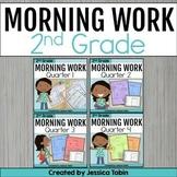 Second Grade Morning Work Bundle - Digital 2nd Grade Morni
