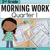 Second Grade Morning Work 1st Quarter Spiral Review digital with Google Slides