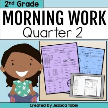 Second Grade Morning Work 2nd Quarter