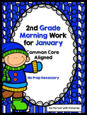 2nd Grade Morning Work for January Common Core Aligned