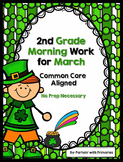 2nd Grade Morning Work for March Common Core Aligned