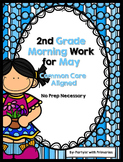2nd Grade Morning Work for May Common Core Aligned