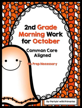 2nd Grade Morning Work for October Common Core Aligned