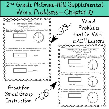 2nd Grade My Math Supplemental Word Problems -Chapter 10 - Time | TpT