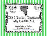 2nd Grade NEW TEKS TX Tornado Spiral Review BUNDLE Sets 1-36 (36 weeks)