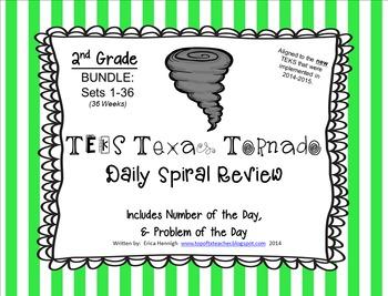 2nd Grade NEW TEKS TX Tornado Spiral Review BUNDLE Sets 1-36 (36 weeks)