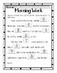 2nd Grade - NO PREP - Sub Plans