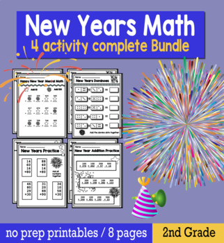 2nd  Grade New Years 2018 Math Packet