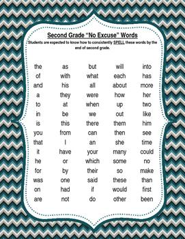 2nd Grade No Excuse Words