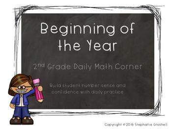 2nd Grade Number Corner - Beginning of the Year
