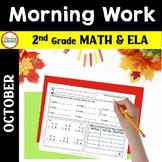 2nd Grade OCTOBER MORNING WORK & SPIRAL REVIEW