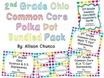 2nd Grade Ohio Common Core Polka Dot Bundled Pack