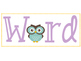 2nd Grade Owl Themed Word Wall (Common Core)