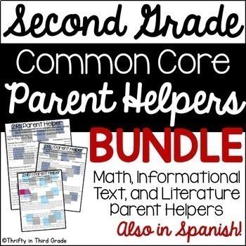 2nd Grade Parent Helper Bundle {Common Core Aligned}