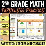 2nd Grade Partition Circles & Rectangle Google Classroom D