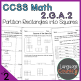 2nd Grade, Partition Rectangles into Squares- No Prep Practice Worksheet