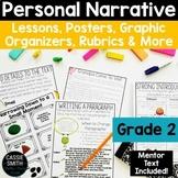 2nd Grade Personal Narrative Writing Unit {W.2.3}