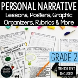 2nd Grade Personal Narrative Writing Unit {W.2.3}