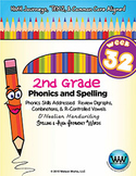 2nd Grade Phonics & Spelling D'Nealian Week 32 (Review Dig