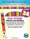 2nd Grade Phonics & Spelling Zaner-Bloser Week 32 (Review