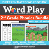 2nd Grade Phonics and Chunk Spelling Word Work Curriculum Bundle