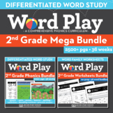 2nd Grade Phonics and Chunk Spelling + Worksheets Bundle