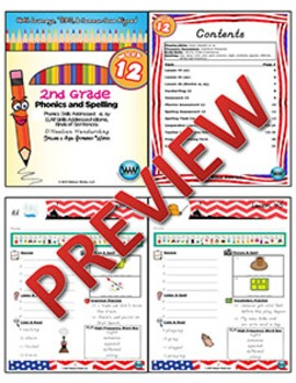 2nd Grade Phonics and Spelling D'Nealian Week 12 (Vowel Digraphs ai, ay)