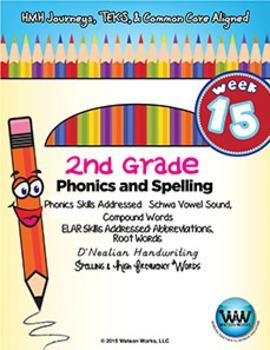 2nd Grade Phonics and Spelling D'Nealian Week 15 (Schwa Vo
