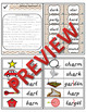 2nd Grade Phonics and Spelling D'Nealian Week 19 (R-Controlled Vowels - ar)