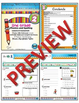 2nd Grade Phonics and Spelling D'Nealian Week 2 (short ŏ, ŭ, ĕ) {TEKS-aligned}