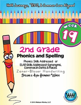 2nd Grade Phonics and Spelling Zaner-Bloser Week 19 (R-Controlled Vowels - ar)