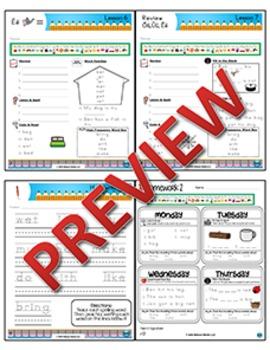 2nd Grade Phonics and Spelling Zaner-Bloser Week 2 (short ŏ, ŭ, ĕ)