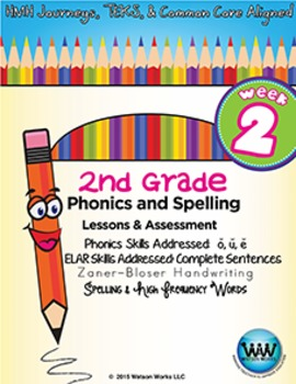 2nd Grade Phonics and Spelling Zaner-Bloser Week 2 (short ŏ, ŭ, ĕ)