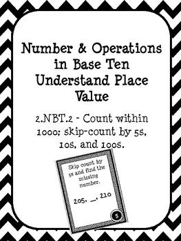 2nd Grade Place Value Common Core - 2.NBT.1, 2.NBT.2, 2.NBT.3, 2.NBT.4