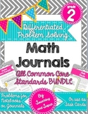2nd Grade Problem Solving Math Journal - ALL CCSS BUNDLE (