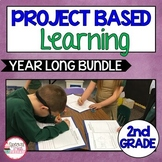 2nd Grade Project Based Learning Year Long Bundle