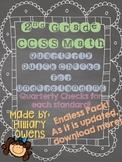 2nd Grade Quarterly Common Core Quick Checks *ENDLESS BUNDLE*