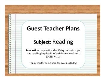 2nd Grade Reading Plan for Guest Teacher (NO MATERIALS NEEDED!)