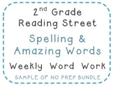 2nd Grade Reading Street 2008 Center Activities, Spelling, Amazing words SAMPLE
