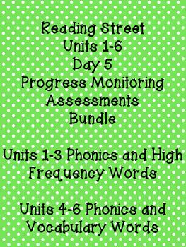 2nd Grade Reading Street All Units Progress Monitor Phonics and HFW Bundle