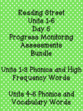 2nd Grade Reading Street All Units Progress Monitor Phonic