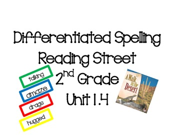 2nd Grade Reading Street Differentiated Spelling Unit 1.4 Flash Cards