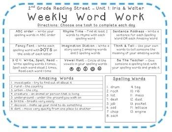 2nd Grade Reading Street 2010 Sample Center Activities, Spelling, Amazing Words