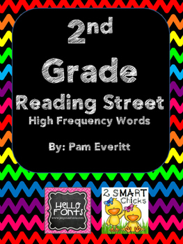 2nd Grade Reading Street High Frequency Word List