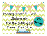 "2nd Grade Reading Street ""I Can"" Statement Objective Posters"