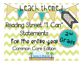 """2nd Grade Reading Street """"I Can"""" Statement Objective Posters - BEACH THEMED"""