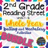 2nd Grade Reading Street | Spelling and Vocabulary | BUNDLE