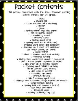 2nd Grade Reading Street Unit 5.3 Bad Dog, Dodger! Supplemental Activity Pack