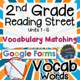 2nd Grade Reading Street   Vocabulary Matching   Google Fo